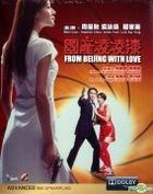 國產凌凌漆 (1994) (Blu-ray) (修復版) (香港版)