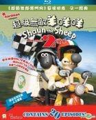 Shaun The Sheep Series 2 (Blu-ray) (Ep. 21-40) (Hong Kong Version)