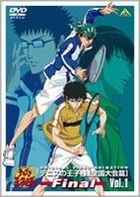 OVA The Prince of Tennis - Zenkoku Taikai Hen Final (DVD) (Vol.1) (Japan Version)
