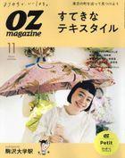 OZ Magazine petit 12137-11 2021