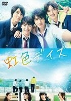 Rainbow Days (DVD) (Normal Edition) (Japan Version)