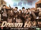 Dream High (DVD) (Ep. 1-16) (End) (Multi-audio) (English Subtitled) (KBS TV Drama) (Singapore Version)