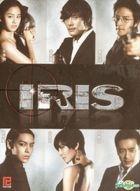 IRIS (DVD) (End) (Multi-audio) (English Subtitled) (KBS TV Drama) (Singapore Version)
