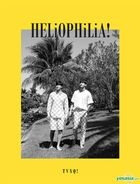 TVXQ - HELiOPHiLiA! (Photobook + DVD + Handwritten Letters + Photo Cards + Poster)