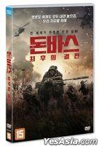 Beshoot (DVD) (Korea Version)