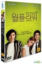 Perks Of Being A Wallflower (DVD) (Korea Version)
