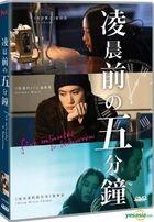 Five Minutes To Tomorrow (2014) (DVD) (English Subtitled) (Hong Kong Version)
