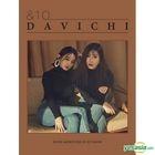 Davichi Vol. 3 - &10