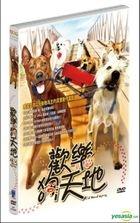 Mid Road Gang (DVD) (Hong Kong Version)