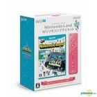 Nintendo Land Wii Remotecon Plus Set (Pink) (Wii U) (Japan Version)