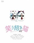 Movie Laughing Lucky Cats (Blu-ray) (First Press Limited Edition)(Japan Version)