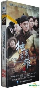 Only Hero (2013) (DVD) (Ep. 1-34) (End) (China Version)