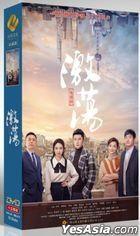 Ji Dang (2018) (DVD) (Ep. 1-49) (End) (China Version)