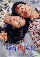Meet Miss Anxiety (2014) (DVD) (Taiwan Version)