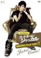 Jae Joong in Code Name: Jackal - Making Film Part 1 - Jackal comes! (DVD)(Japan Version)