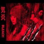 Kien (Japan Version)