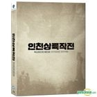 Operation Chromite (Blu-ray) (Full Slip Numbering Extended Edition) (Limited Edition) (Korea Version)
