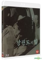 The Power of Kangwon Province (Blu-ray) (Normal Edition) (Korea Version)