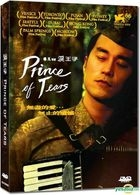 Prince Of Tears (DVD) (2-Disc Edition) (Hong Kong Version)