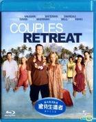 Couples Retreat (Blu-ray) (Hong Kong Version)