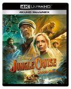 Jungle Cruise (4K Ultra HD MovieNEX + 4K Ultra HD + Blu-ray) (Japan Version)