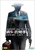 The Vanished Murderer (2015) (DVD) (Hong Kong Version)