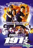 Crazy Cops 191 1/2 (Malaysia Version)