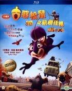 The Nut Job (2014) (Blu-ray) (Hong Kong Version)