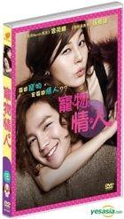 寵物情人 (2011) (DVD) (香港版)