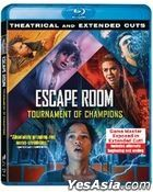 Escape Room: Tournament of Champions (2021) (Blu-ray) (Hong Kong Version)
