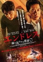 A Day (DVD) (Japan Version)