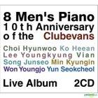 8 Men's Piano - 10th Anniversary of the Clubevans Live Album (2CD)
