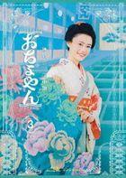 小女侍 完全版 (BLU-RAY) (BOX 3) (日本版)