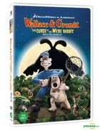 Wallace & Gromit: The Curse Of The Were-Rabbit (DVD) (Korea Version)