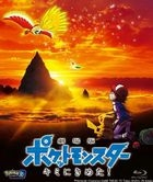 Pokemon the Movie: I Choose You! (Blu-ray) (Normal Edition)(Japan Version)