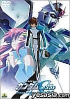 Mobile Suit Gundam SEED Special Edition - Kokuu no Senjo (Japan Version)