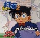 Detective Conan2  (Vol.4-6)