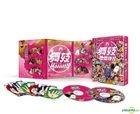 Maiko Haaaan!!! (DVD) (English Subtitled) (Taiwan Version)