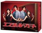 Angel Heart (Blu-ray) (Japan Version)