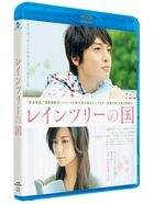 World of Delight (Blu-ray) (Normal Edition)(Japan Version)