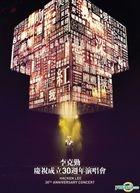 Hacken Lee 30th Anniversary Concert (4 Karaoke DVD + 3CD) (With Album Poster)