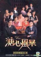 溏心风暴 (DVD) (1-40集) (完) (足本特别版) (中英文字幕) (TVB剧集)