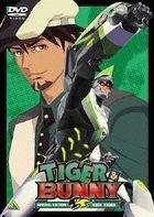 Tiger & Bunny Special Edition Side Tiger (DVD) (Normal Edition) (Japan Version)