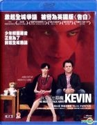 We Need to Talk About Kevin (2011) (Blu-ray) (Hong Kong Version)