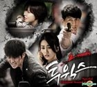 2 Weeks OST Special (2CD) (MBC TV Drama) + Poster in Tube