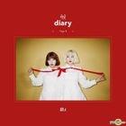 Bolbbalgan4 Mini Album - Red Diary Page.1