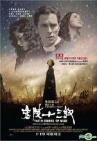 The Flowers Of War (2011) (DVD) (Hong Kong Version)