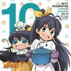 Anime -Puchimas! Petit IDOLM@STER- Character Song Vol.10 (Japan Version)