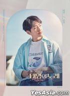 Musical Midnight Sun OST (Onew Version)