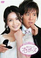 Oishii Propose DVD Box (Japan Version)